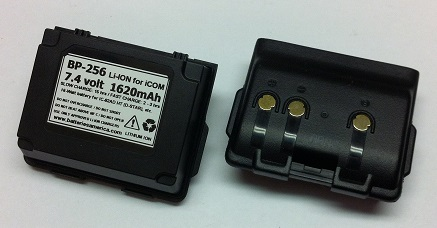 BP-256 : 7 4v 1620mAh long-life Li-ION battery for ICOM IC