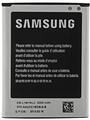 Eb L1m1nlu 3 8v 2300mah Li Ion Battery For Samsung Ativ S Gt 18750