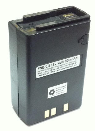 Fnb 12 12v 800mah Ni Cd Battery Pack For Yaesu Ft 411 Ft 470